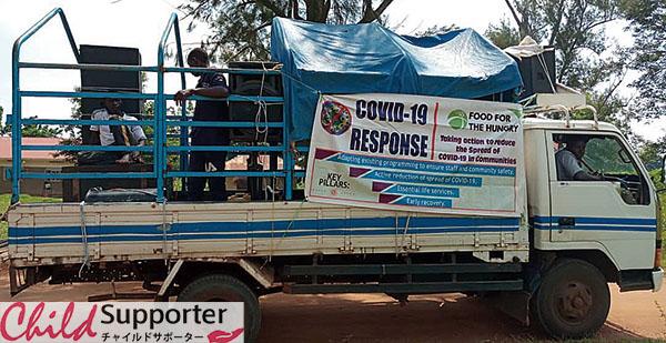ウガンダコロナ02 のコピー.jpg