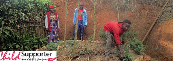 ルワンダ小規模農家.jpg