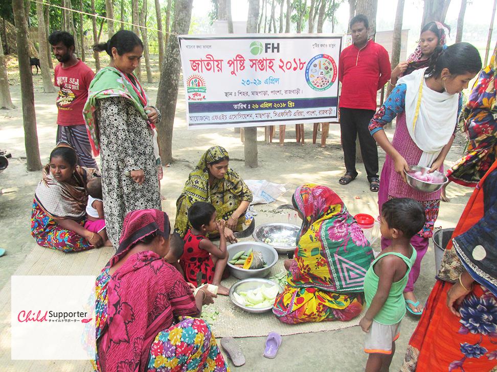 Nutrition Demonstration_web.jpg
