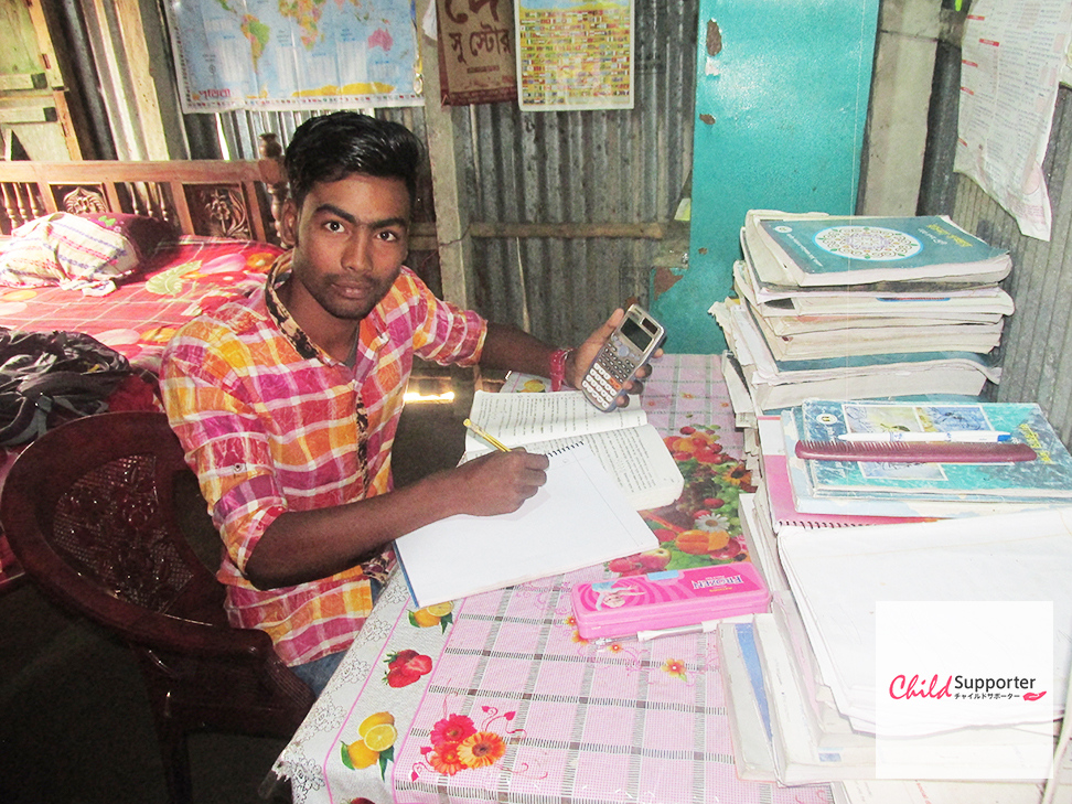 Raju is studying_web.jpg
