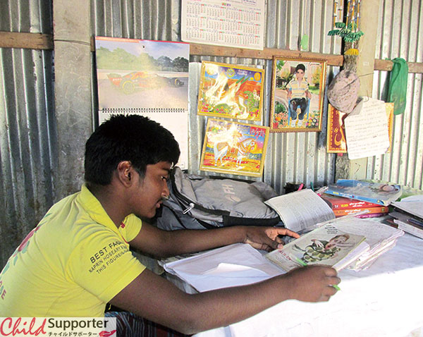 Shadin Studying.jpg