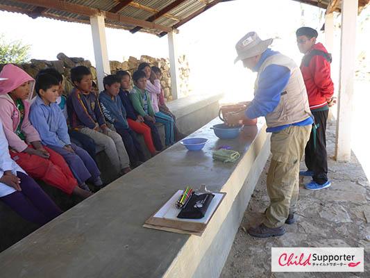 WEB_Children in a workshop in Cusi Cusi.jpg